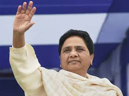 Mayawati Phone Number