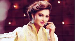 Urvashi Rautela Phone Contact